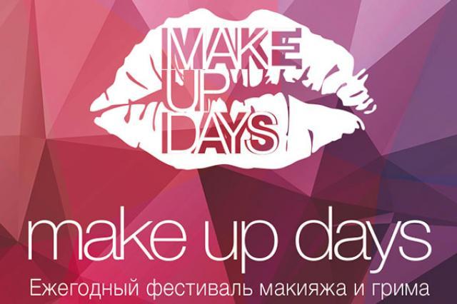Make up days 2017