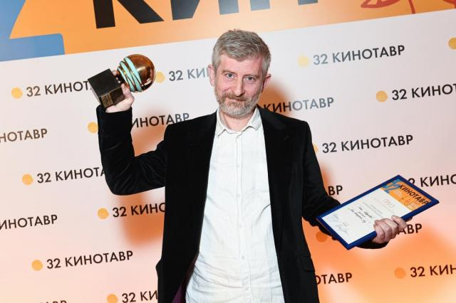 Фильмы Николая Хомерики и Евгения Марьяна получили призы фестиваля «Кинотавр»