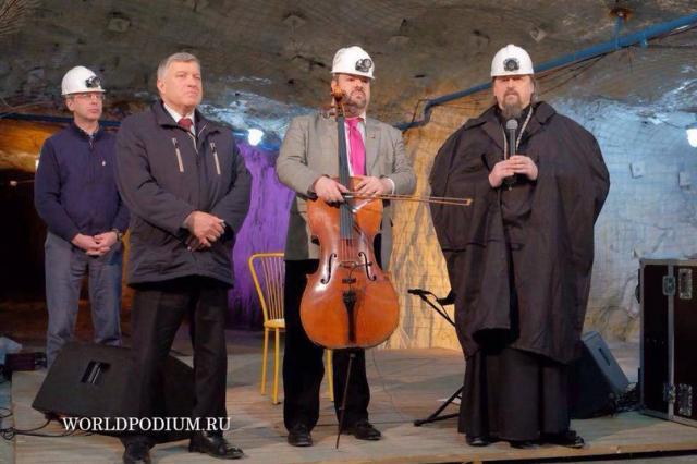 Фестиваль «Борислав Струлёв и друзья» и уникальная  музыкальная акция на глубине 340 метров