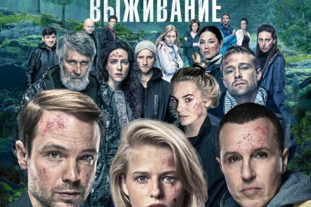 Рейтинг самых популярных Российских фильмов и сериалов года