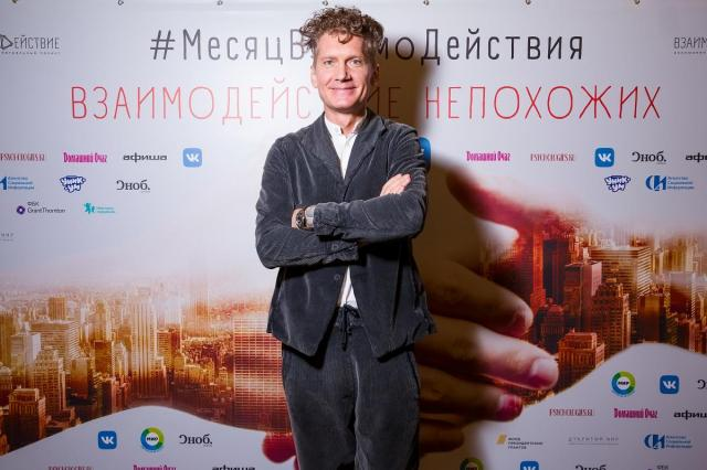 Полина Аскери и Илья Бачурин открыли #МесяцВзаимоДействия
