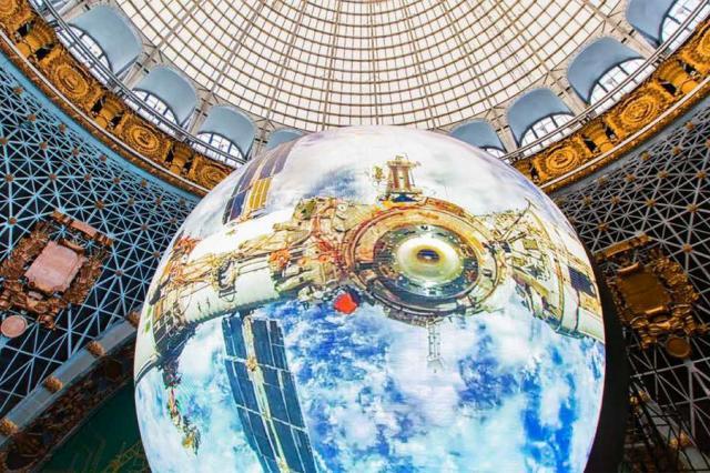 Космическая Москва