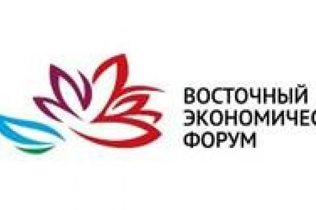 Фонд Росконгресс поддержит общероссийскую литературную премию «Дальний Восток» им. В. К. Арсеньева