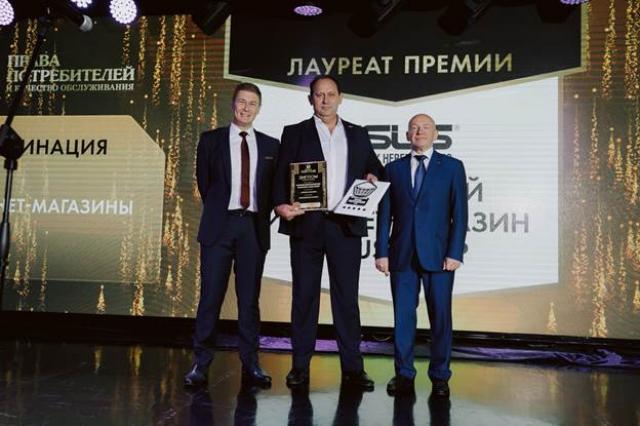 Компания ASUS в пятый раз стала лауреатом премии «Права потребителей и качество обслуживания»