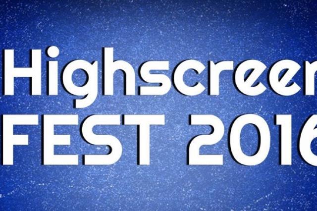 Фестиваль Highscreen fest - вся сила и мощь рока!