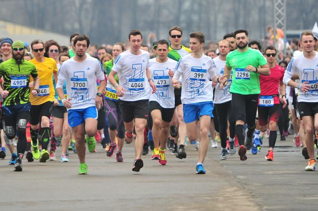 42 километра бегом по столице: стартует четвёртый Московский марафон