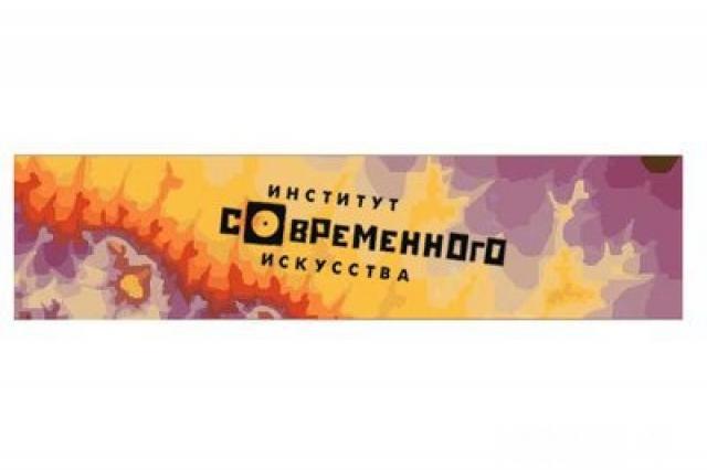 """Открыт набор на программу """"Театральное искусство"""""""