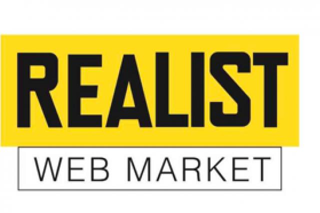Первый в России веб-маркет пройдет в Москве 18 ноября, в нем примет участие студия Стивена Спилберга