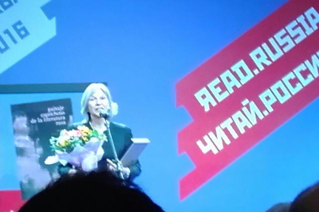 Мексиканская переводчица Сельма Ансира получила премию «Читай. Россию»