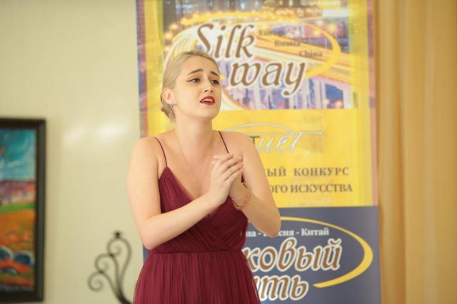 Студентка ИСИ стала лауреатом Международного конкурса «Шелковый путь»