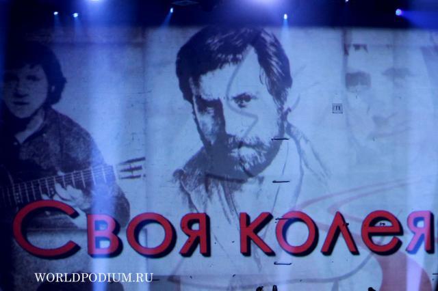 «Своя колея» Владимира Высоцкого - «Я Люблю, и значит - я Живу!»