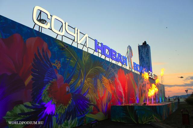 Программа конкурса «Новая волна» на 13 сентября