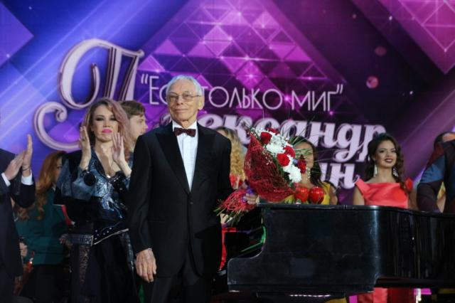 Миг Александра Зацепина