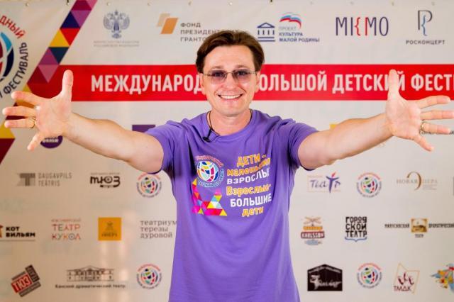 Гид по событиям Большого детского фестиваля в октябре