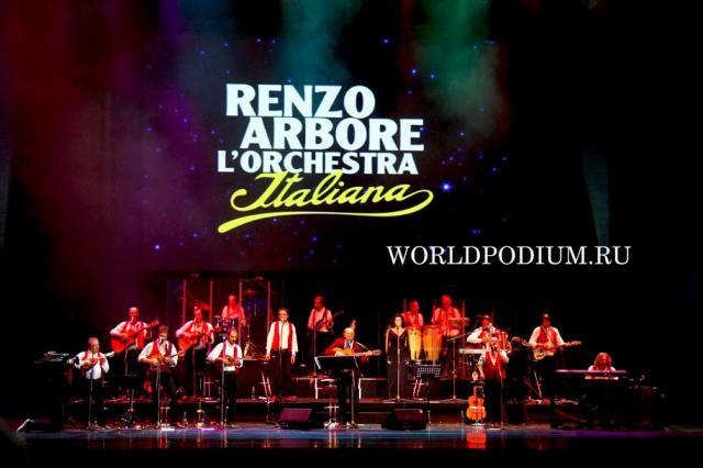 Концерт итальянского оркестра Ренцо Арборе
