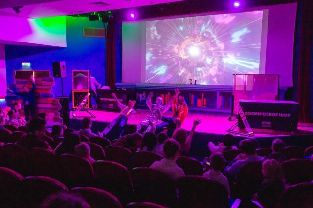 В РГДБ покажут научное космическое шоу для самых маленьких ко Дню космонавтики