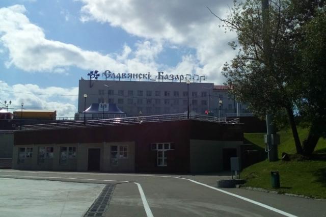 «Славянский базар» уже принимает гостей