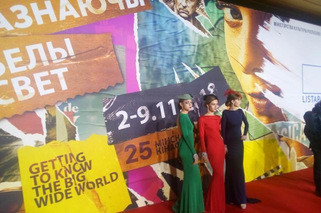 """Рустам Сагдуллаев и Светлана Немоляева получили призы кинофестиваля """"Лiстапад"""""""
