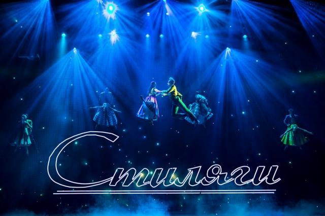 «Я то, что надо!» - Алексей Франдетти представил мюзикл «Стиляги» на сцене Театра Наций