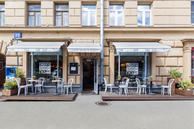 Открытие нового кафе «Пироги Вино и Гусь»
