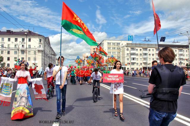 Парад в честь дня молодежи