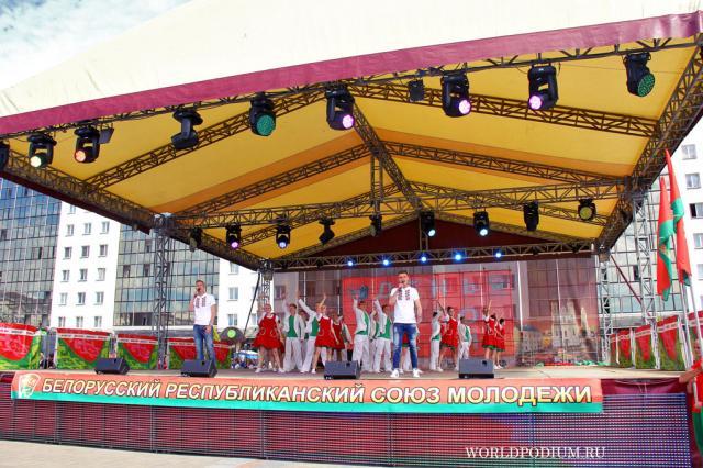 Торжественное открытие праздника «День молодежи» прошло на Славянском Базаре