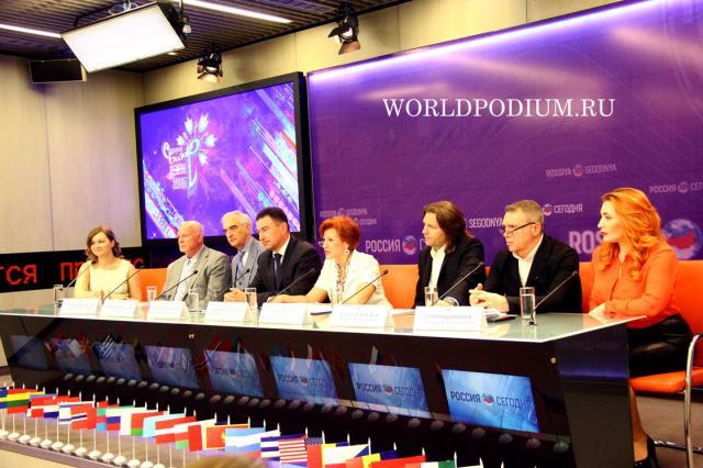В Москве состоялась пресс-конференция «Славянского базара»