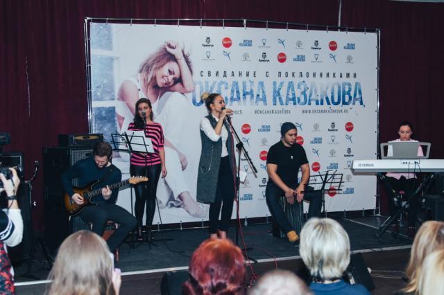 """Участница проекта """"Голос-5"""" Оксана Казакова устроила музыкальную встречу с поклонниками"""