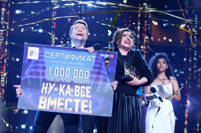 Объявлено имя победителя шоу «Ну-ка, все вместе!»