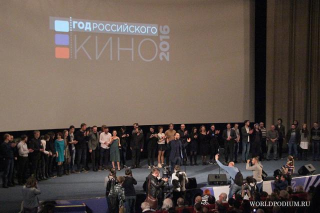 Неделя российского кино пройдет в Москве