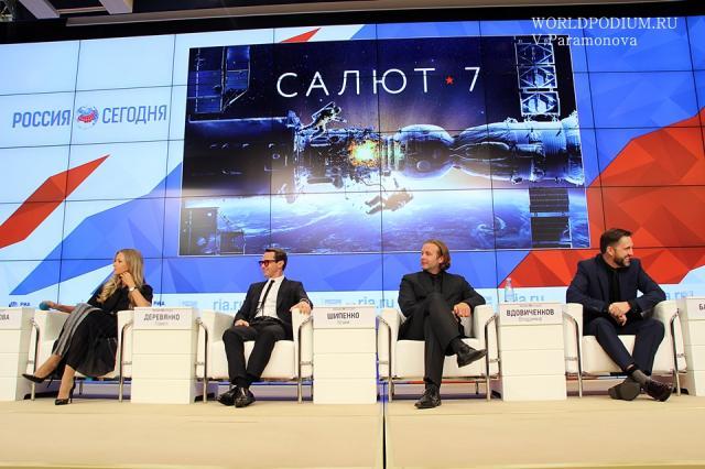 """""""Салют-7"""" стал лидером проката в первый уикэнд"""