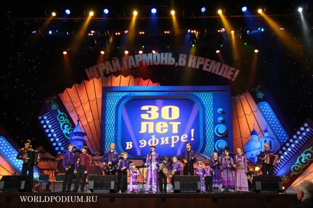 Музыкальная программа «Играй, гармонь! 30 лет в эфире»