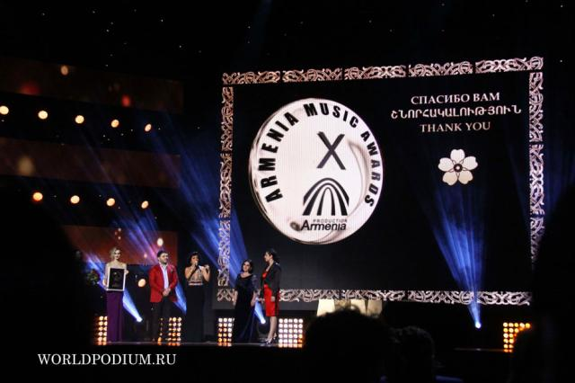 X Юбилейная Национальная Премия «Armenia» Music Awards