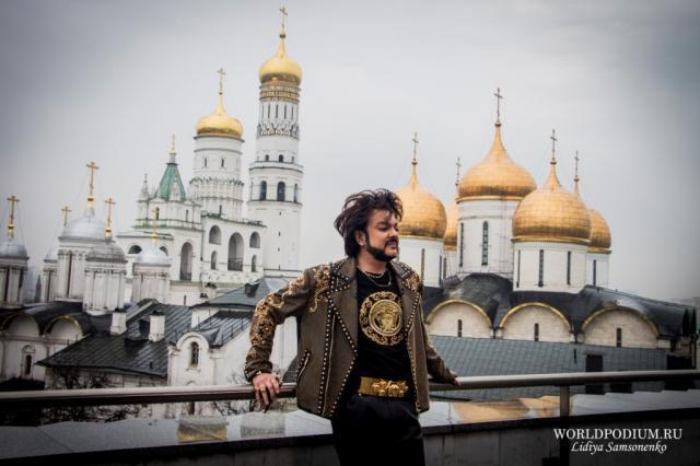 Филипп Киркоров на крыше Кремлёвского дворца!