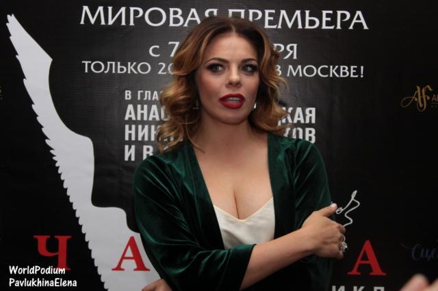 «Вулкан экспрессии и эмоций!»: Анастасия Стоцкая отмечает День рождения
