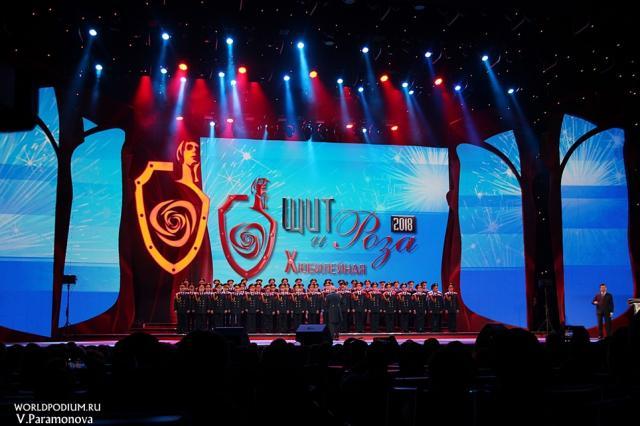 Торжественная церемония вручения ежегодной общероссийской общественной премии «ЩИТ И РОЗА» по традиции пройдёт в Кремле