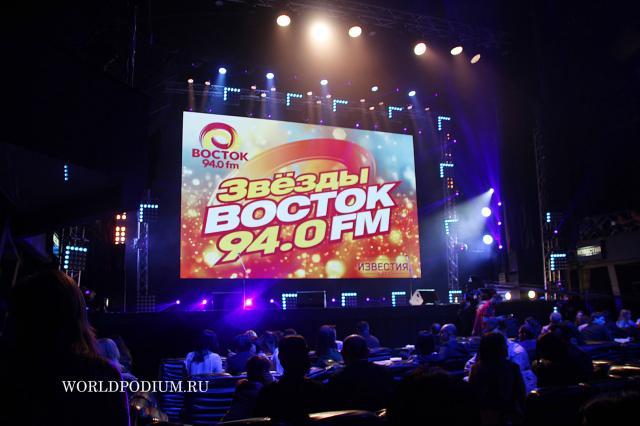 «Звёзды Восток FM» - дивная сказка в «Известия HALL»