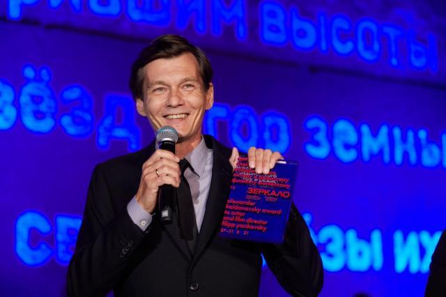 Кинофестиваль «Зеркало» открылся в День российского кино
