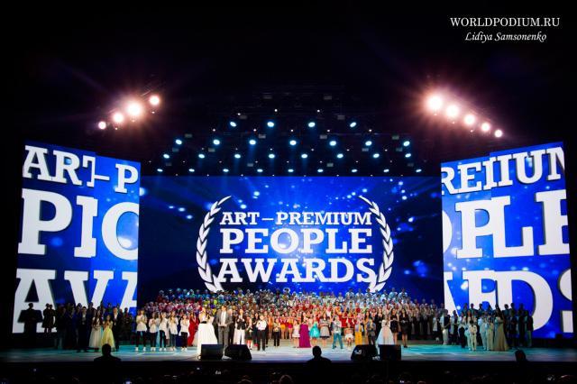 Национальная Премия в области исполнительского искусства «Art-Premium People Awards»