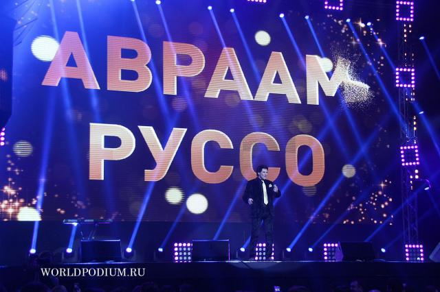 Авраам Руссо раскрыл конкурсантам «Высшей пробы» рецепт хита