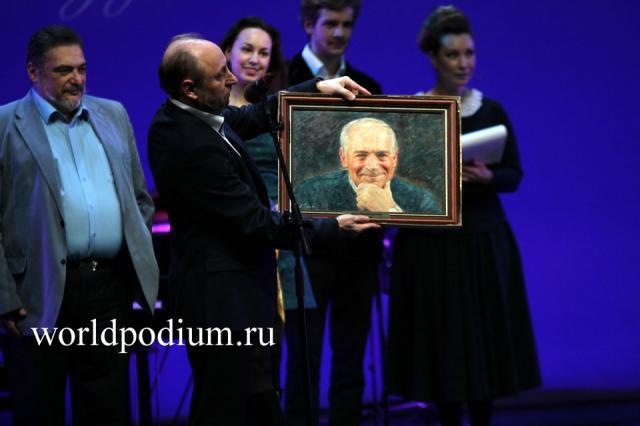 «Звезда театрала-2015»