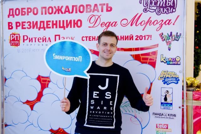 Резиденция Деда Мороза на фестивале «УХТЫ!ЕЛКИ»