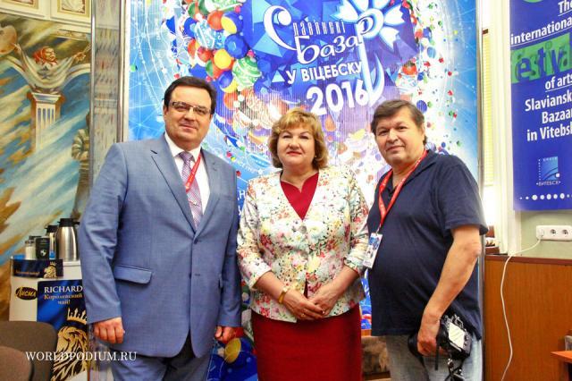 Открытие Международного пресс-центра