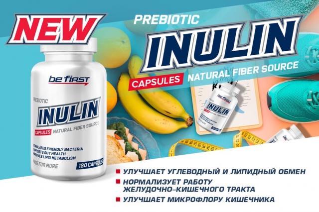 Чем полезен инулин и глицин для нашего организма?