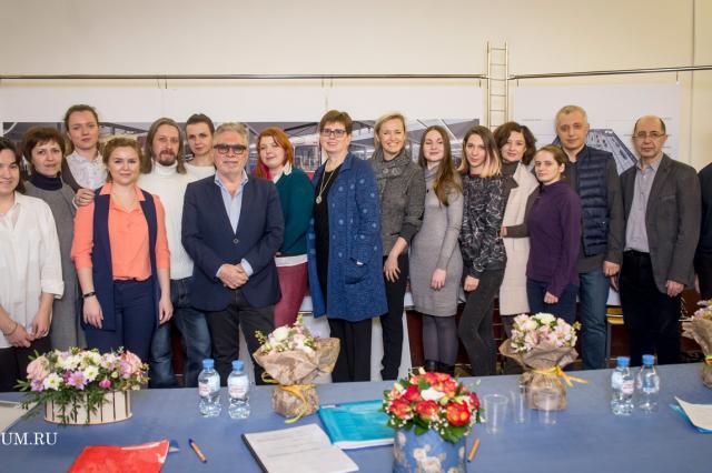 Всероссийская научно - практическая конференция пройдёт в начале апреля!