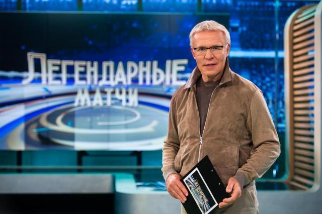«Легендарные матчи» покажут в эфире «ЗВЕЗДЫ»