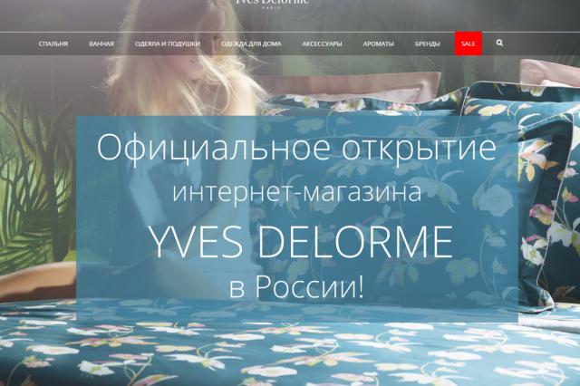 Yves Delorme запустили русскоязычный сайт с интернет-магазином