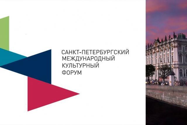 Китай станет страной- гостем на петербургском международном культурном форуме