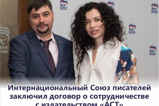 Писательская организация заключила договор с издательством
