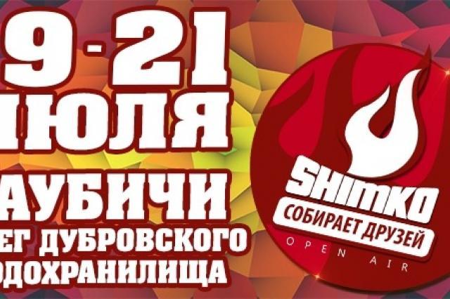 Стивена Сигала пригласили на международное событие под Минском